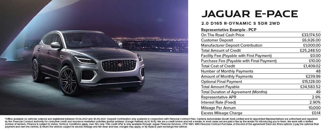 Jaguar E-PACE PCP Offer