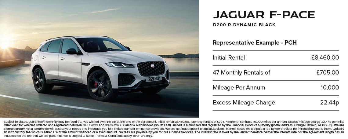 Jaguar F-PACE PCH Offer