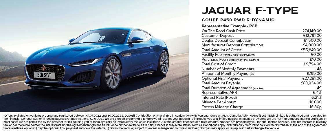 Jaguar F-TYPE PCH Offer