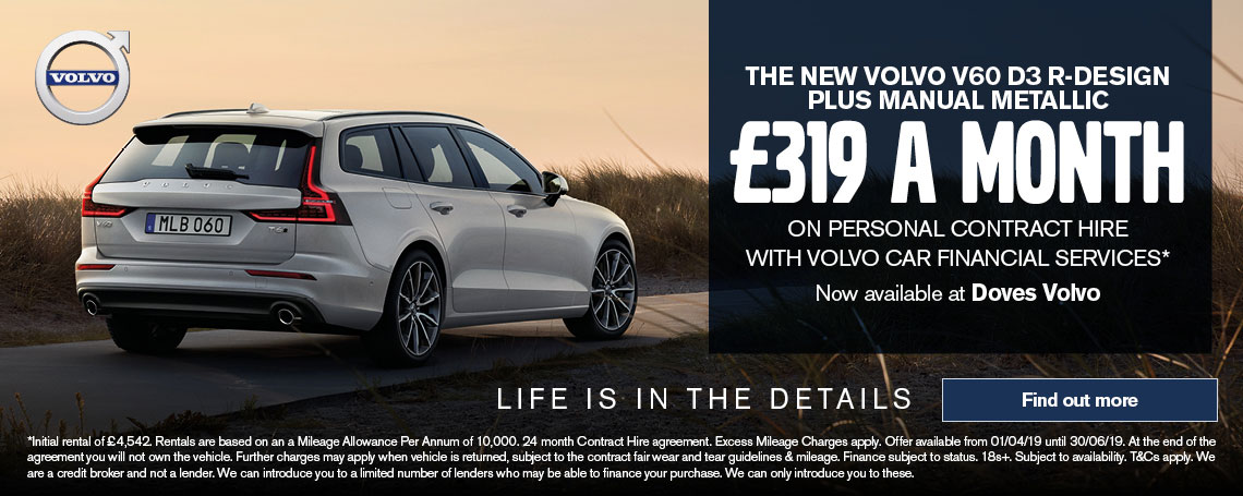 Volvo V60 D3 R-DESIGN Offer