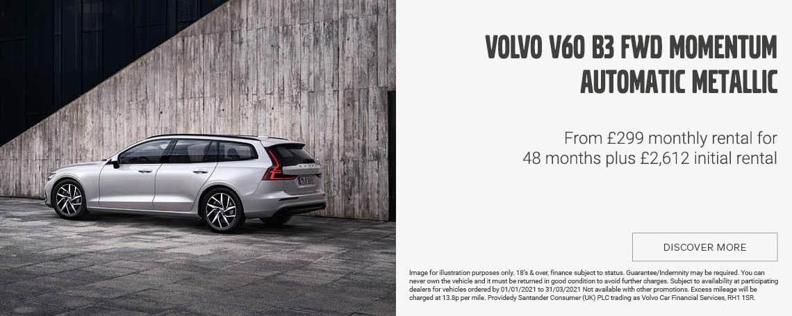 New Volvo V60 Cars Motorparks