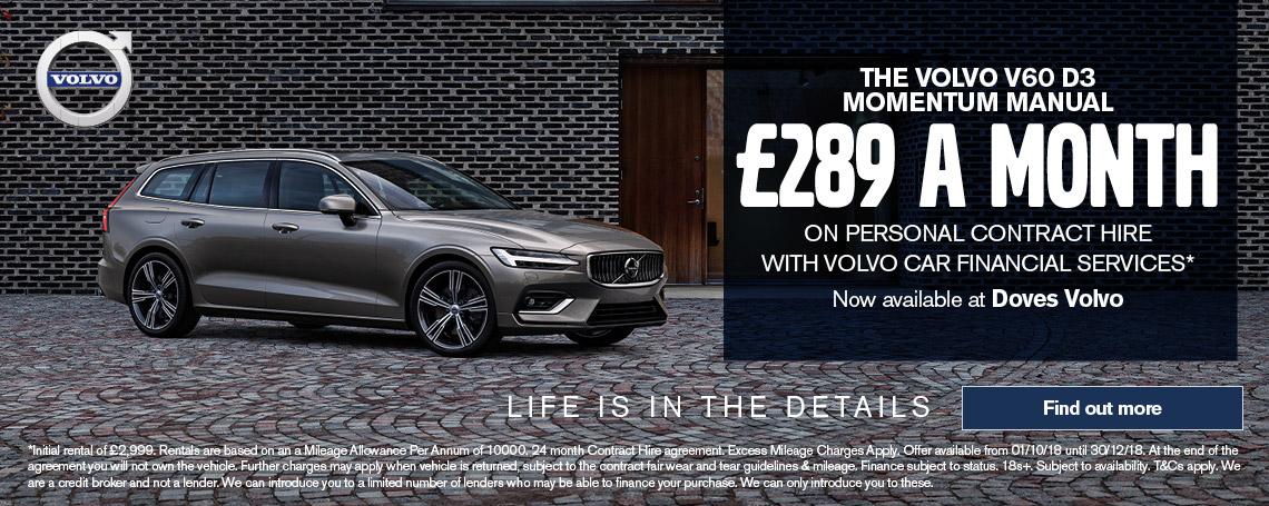 Volvo V60 Offer