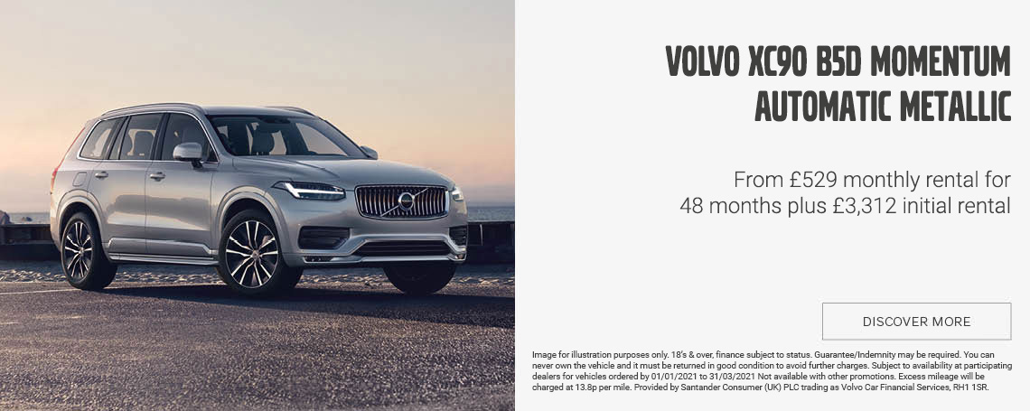 All-New Volvo XC90 T5 MOMENTUM Offer