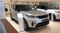 Land Rover Discovery 3.0 SDV6 Landmark Edition SPECIAL EDITIONS Diesel Automatic 5 door (19MY) at Land Rover Barnet thumbnail image