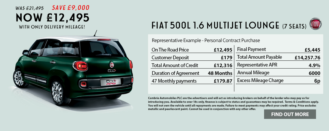 Fiat 500L 16 Plate offer