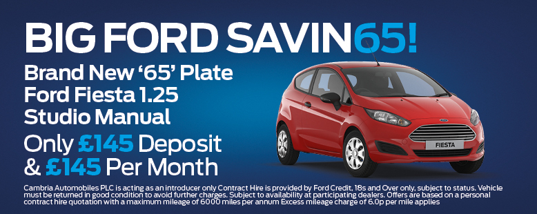 Ford Fiesta Offer