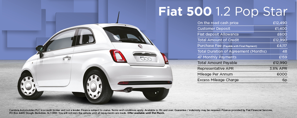 New Fiat 500 Pop star
