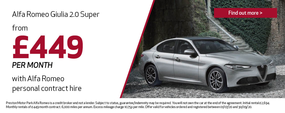 New Alfa Romeo Giulia PCH Offer