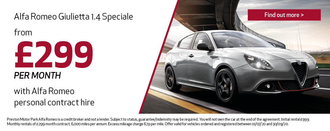 New Alfa Romeo Giulietta Speciale PCH Offer