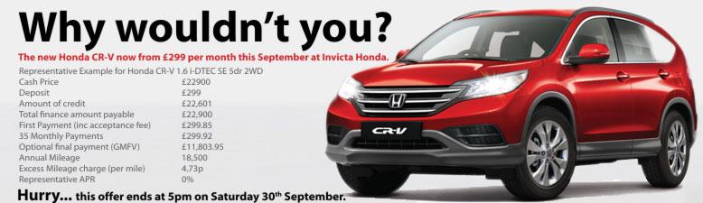 New Honda CRV from £299