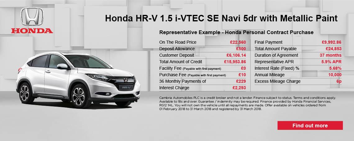 Honda HR-V Offer