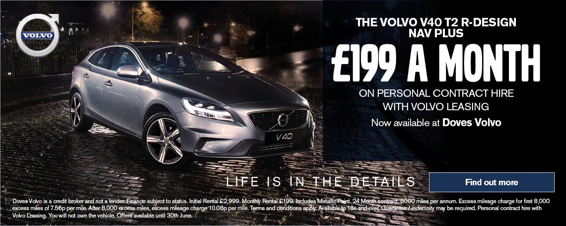 Volvo V40 Offer PCH