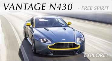 Aston Martin Vantage N430 Special Edition