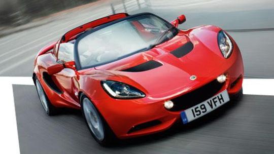 New Lotus Elise Cars