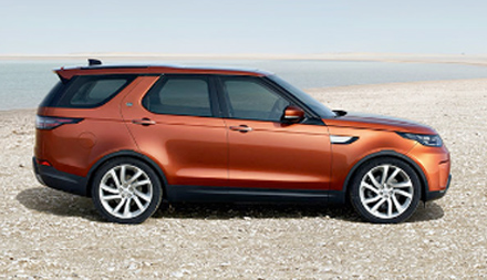 New Land Rover Discovery Stock Offers