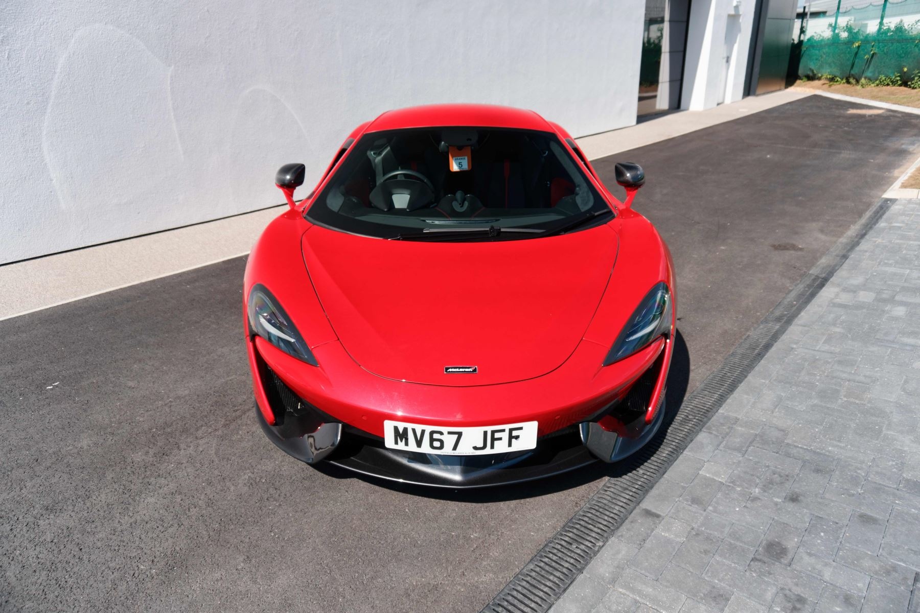 McLaren 570S Coupe Coupe  image 2