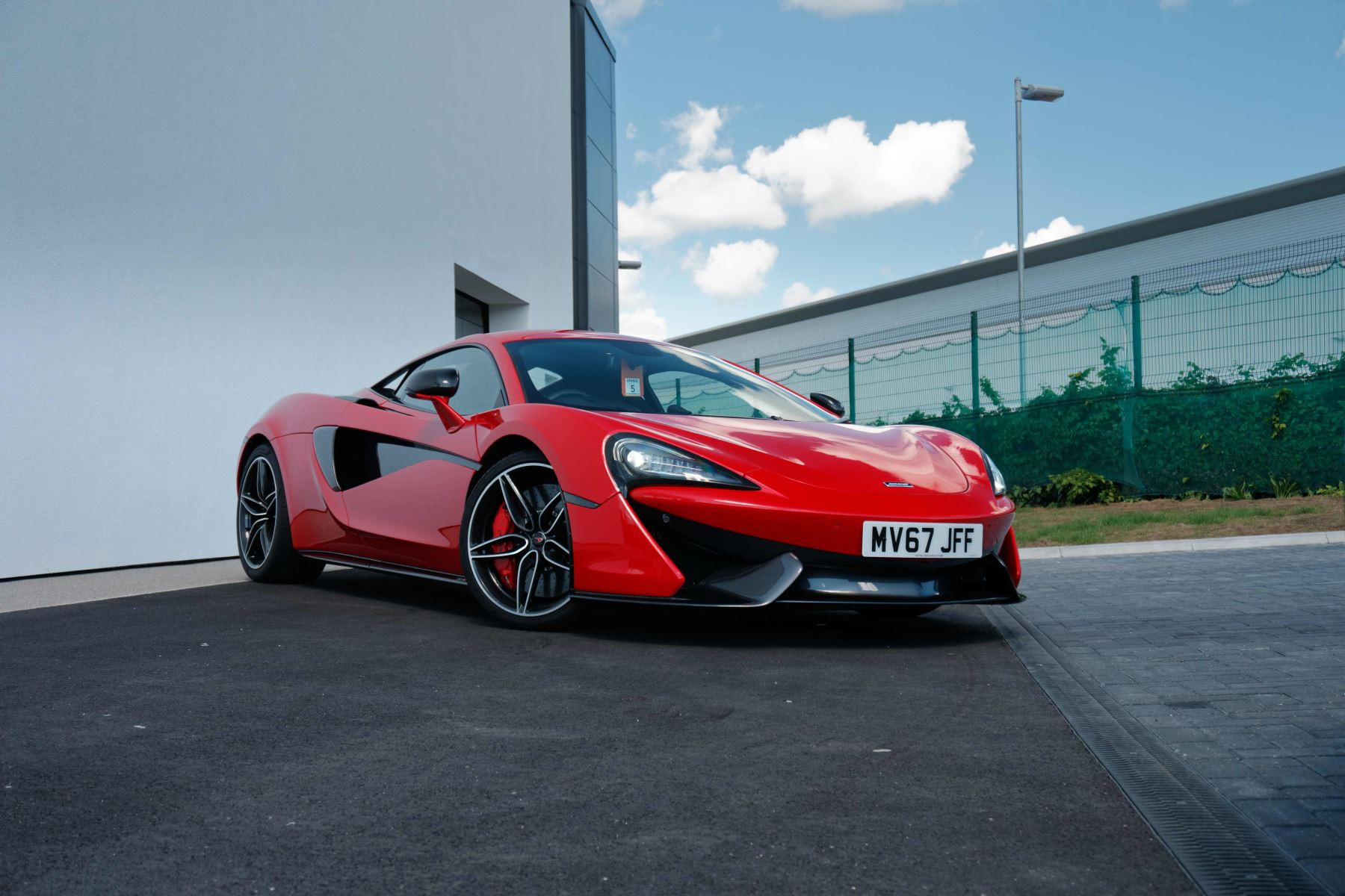 McLaren 570S Coupe Coupe  image 20