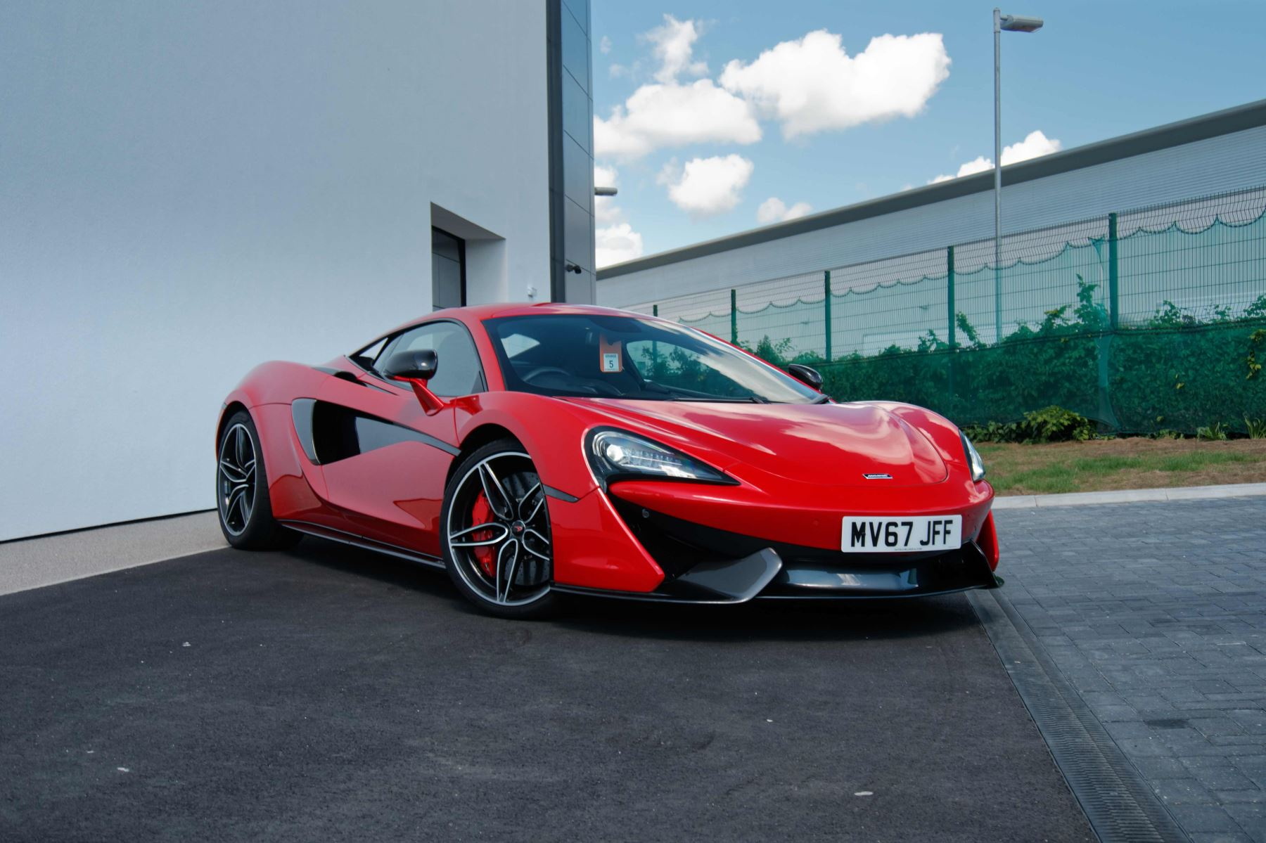 McLaren 570S Coupe Coupe  image 21