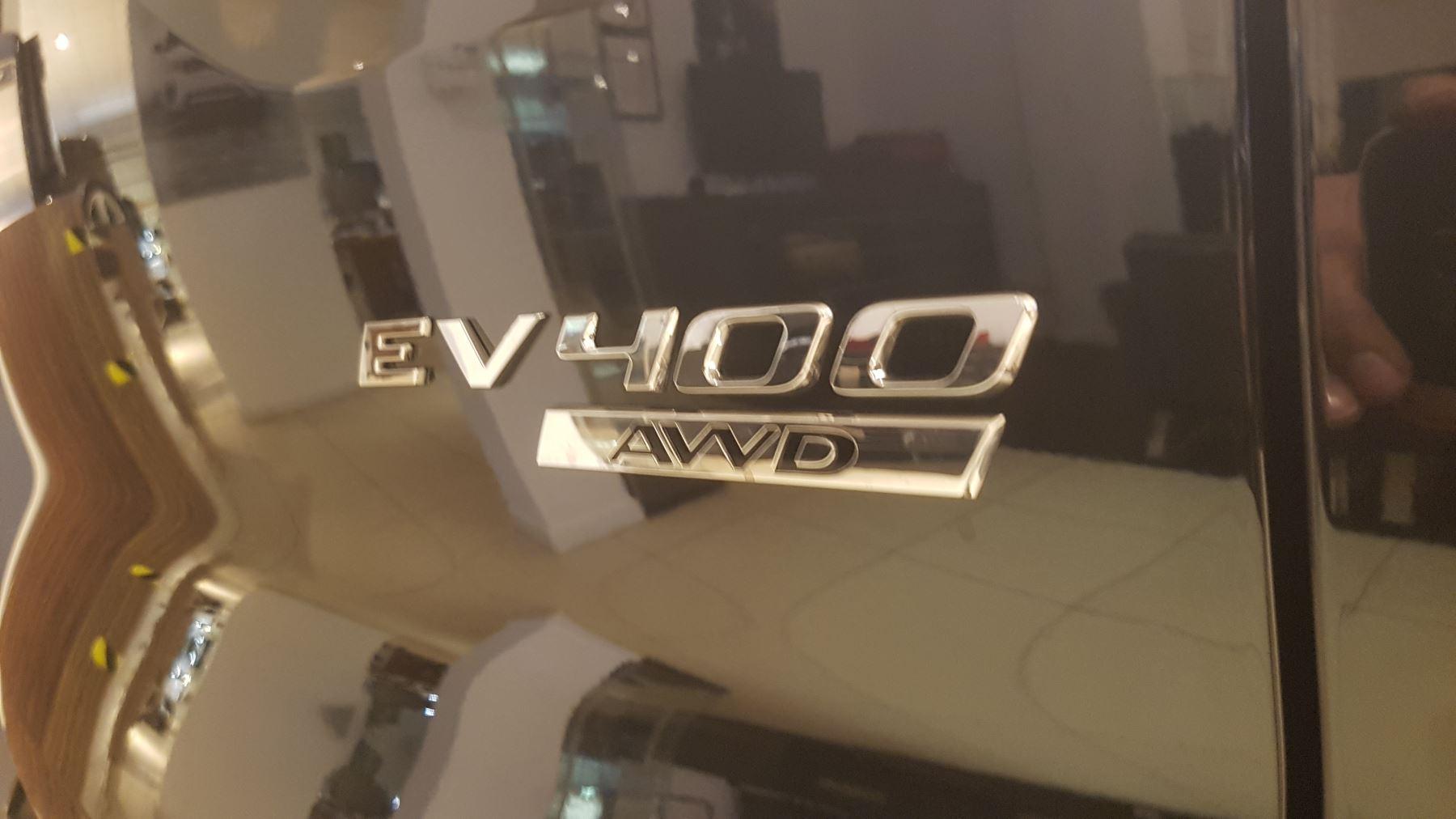 Jaguar I-PACE 90kWh EV400 HSE image 8