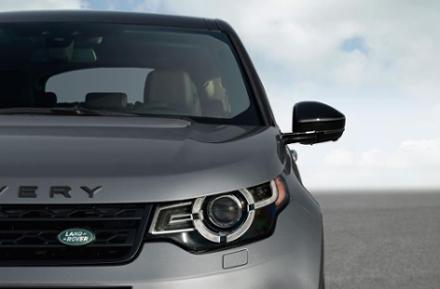 Discovery Sport HSE (Auto)