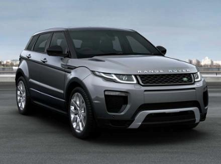 Range Rover Evoque Offer