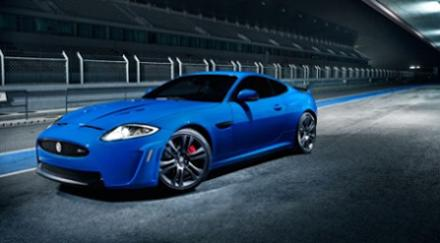 Jaguar  Genuine Parts at Competitive Prices Essex