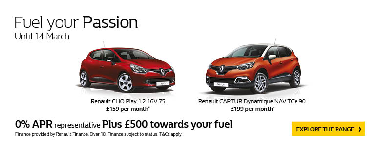 Clio and Captur NEW offers 2016 VALID UNTIL 14 MARCH