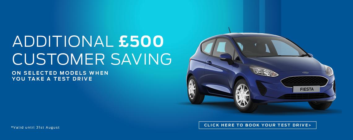 £500 Extra Customer Saving
