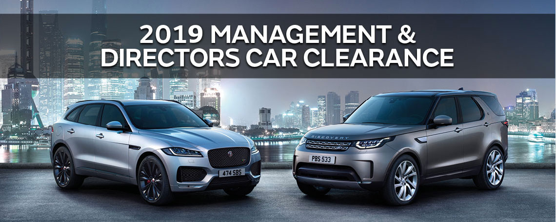 2018 Jaguar Management & Directors Car Clearance Event