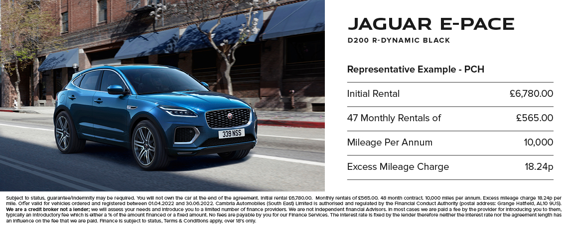 Jaguar E-PACE PCH Offer