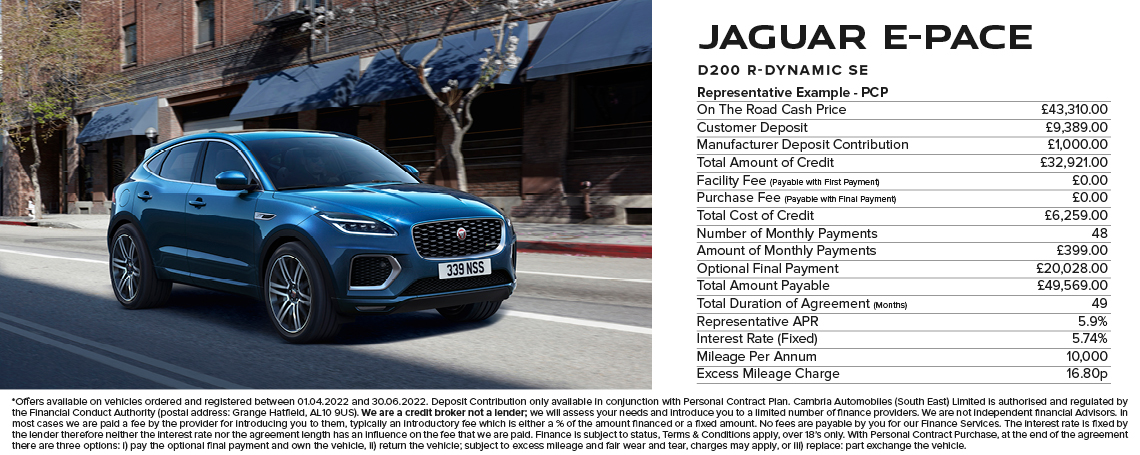Jaguar E-Pace PCP Offer