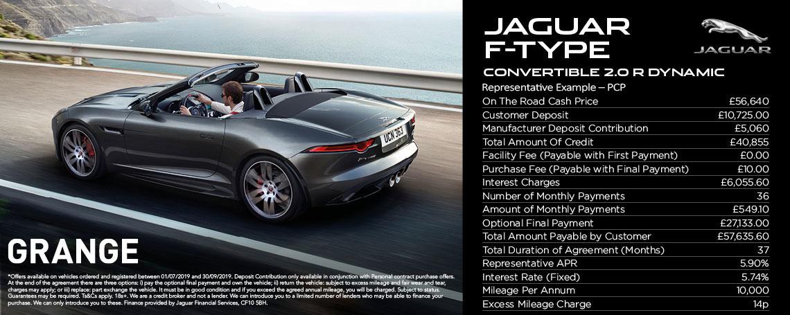 Jaguar F-TYPE Convertible PCP Offer