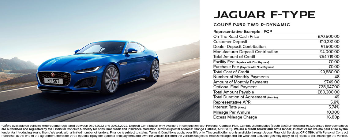 Jaguar F-TYPE Coupe PCP Offer