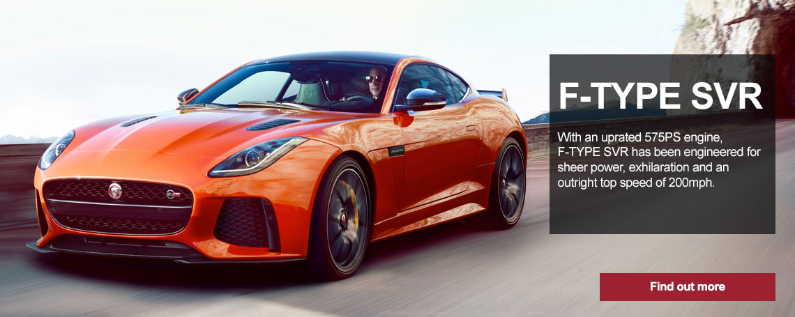 Jaguar F-TYPE SVR Offer
