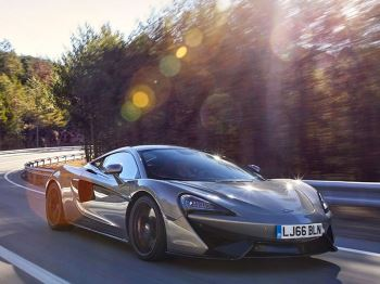 McLaren 570S Coupe - For The Drive thumbnail image