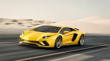 Lamborghini Aventador S Coupe - The Icon Reborn image 38 thumbnail
