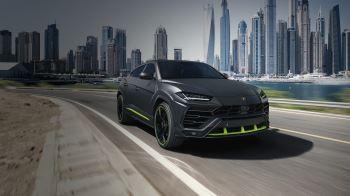 Lamborghini Urus Graphite Capsule - Unlock any road thumbnail image