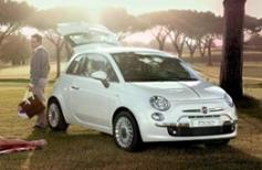 Fiat 500 1.2 Lounge 3dr [Start/Stop]