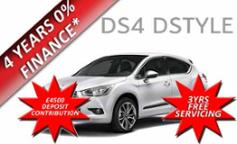 Citroen DS4 DStyle 1.6 VTi  120PS