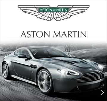 Used Aston Martin at Grange