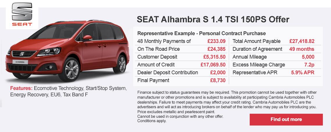 New SEAT Alhambra Offer