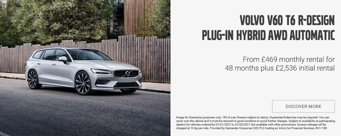 New Volvo V60 R-Design Plus Offer